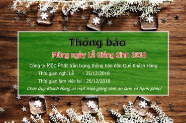 Thông báo nghỉ Lễ Giáng Sinh 2018