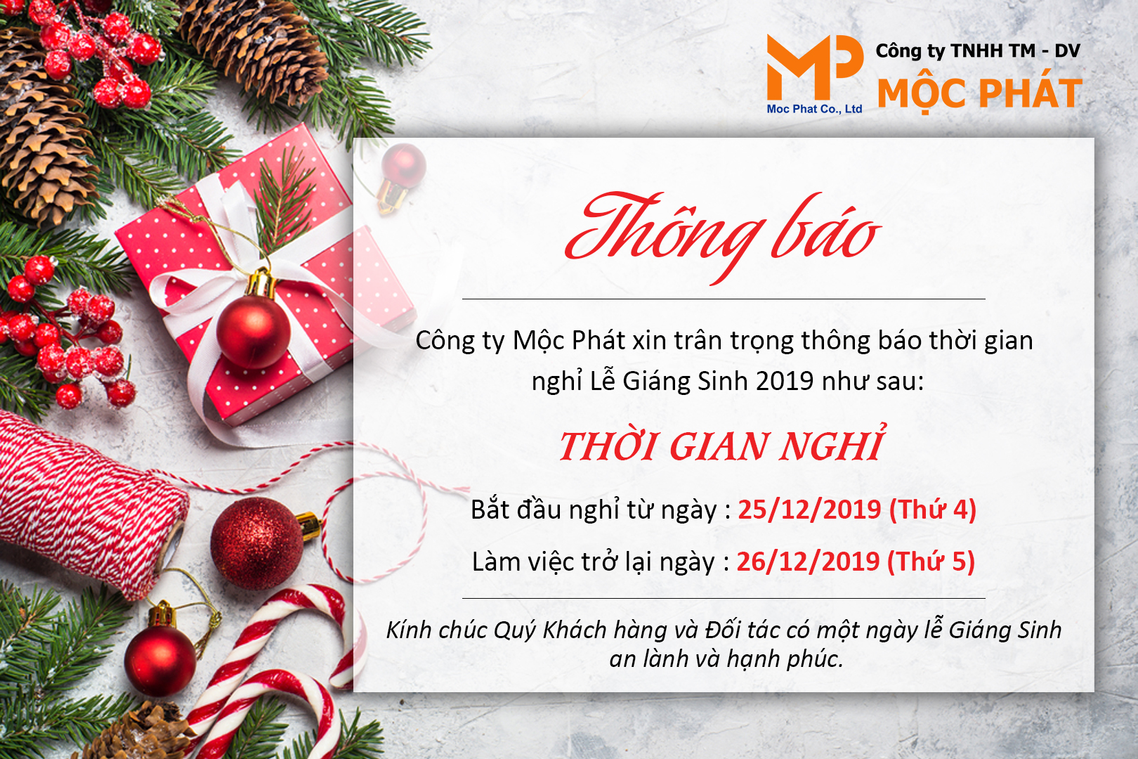 Thông báo nghỉ Lễ Giáng Sinh 2019